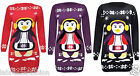 Labreeze Men's Women's Unisex Novelty X-mas Monkey with Headset Jumper Top