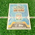 CHOOSE 13/14 LTD OR 100 CLUB CARD MATCH ATTAX 2013 2014 LIMITED EDITION HUNDRED