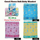 TEDDY BEAR Soft Coral Fleece Baby Blanket 80 x 100 cm Cot Size - YELLOW BLUE PIN