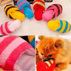 New Pet Puppy Dog Chew Play Squeaker Sound Cute Plush Slipper Shape Best Toy