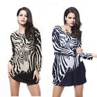 2 Colors Casual Dress Long Sleeve Zebra Print Blouse One Size Cotton