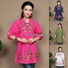 New Women Ethnic Embroidered Boho Hippie Peasant Mexican Loose Blouse Tops