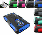 FOR LG PHONE MODELS G STYLO RUGGED IMPACT CASE PROTECTIVE COVER & HOLSTER+FILM