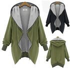 Slim Popular Women Dolman  Long Sleeve Hoodies Cardigan Casual Outwear Coat