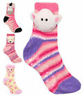 Girls Cute 3D Animal Head Socks New Childrens Cosy Ankle Sipper Socks One Size