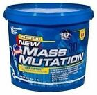 MEGABOL NEW MASS MUTATION MATRIX WEIGHT GAIN PROTEIN (with Multipro) 5Lb/2.27Kg