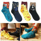 Hot Durable Famous Painting Art Socks Novelty Funny Novelty For Men Women