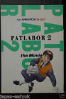 JAPAN Patlabor 2 the Movie:This is Animation (Book)