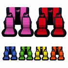2005-2007 Ford Mustang Convertible Horse Seat Covers. Choose Your Colors!