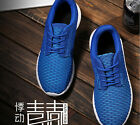 2016New Fashion Running Breathable Sneakers Sport Casual Board Canvas Mens Shoes
