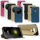 Flip Circle Window View MagneticPU Leather Case Cover Stand For LG G5 / K4 / K7