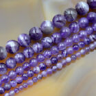 Natural Purple Dream Lace Amethyst Loose Beads Strand 15.5