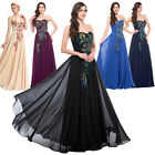 2015 Vintage Long Maxi Peacock Prom Dresses Formal Evening Party Dress Ball Gown