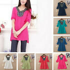 Women Ladies Summer Casual Blouse Tops Embroidery Half sleeveT Shirt Plus Size
