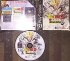 DRAGON BALL Z ULTIMATE BATTLE 22 PS1 PLAYSTATION GOOD SHAPE COMPLETE