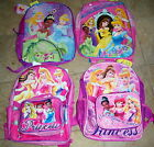 Disney Princess Backpack - Many Styles - Some w/ Lunchbox MSRP $30 Brand New