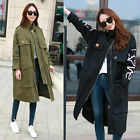 NEW Womens Cotton Windbreaker Jacket Army green Outwear Long Trench Coat Fashion