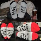 Unisex Women Men wine socks If You can read this Bring Me a Glass of Wine Socks