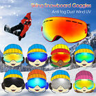 Professional Kids Snowboard Goggles Glasses Spherical Lens Outdoor Sports Color