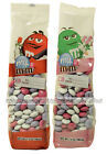 MY M&M's 7.0 oz Bag VALENTINE'S DAY Chocolate PRINTED WORDS Candy *YOU CHOOSE*