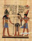 "Egyptian Papyrus Painting - Khanom and Ramsis II 8X12"" + Hand Painted #56"
