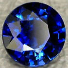 Round Bright Blue Lab Created Sapphire (1mm to 15mm) фото