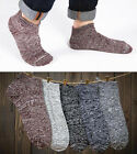 1 Pair Men's Fashion Ankle Crew Socks Cotton Low Cut Outdoor Sports Pro Socks