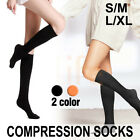 Men's Women's Anti-Fatigue Knee High Stockings Compression Support Socks Eyeful