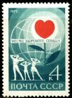 RUSSIA 1972 MEDICINE HEART MONTH SPONSORED BY THE WHO STAMP MNH