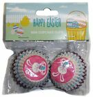 MOMENTUM BRANDS 100pc Baking MINI CUPCAKE CUPS Party Supplies EASTER*YOU CHOOSE*