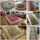 Quality Traditional Classic Beige Green Red Grey Black Small Large Rug, Runner