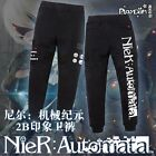 Anime Game NieR: Automata YoRHa No.2 Type B Pants Unisex Fashion Sports Trousers