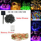 2M/3M/10M/20M/50M LED Solar Battery Power String Fairy Lights Xmas Party Lamp