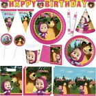 MASHA AND THE BEAR Party Supplies Decoration Birthday Tableware Gifts Balloons