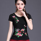 Chinese Style Women Embroided Cotton Short Sleeve Tops T-shirt Y-neck Blouse