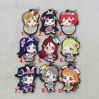 New Japan anime Lovelive Love Live! rubber Keychain Key Ring Rare cosplay