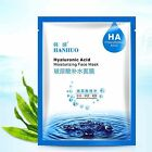 5/10/20PC Facial Mask Hyaluronic Acid Moisturising Facial Mask Hydrating Firming