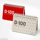 D-100 Standing Planner Scheduler School Organizer Exam Time Table Notebook Plan