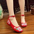 Retro Womens Ethnic New Hot Leisure Loafers Shoes Wedge Heels Slip On Shoes Chic