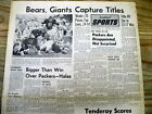 <1963 newspaper Chicago Bears NEW YORK GIANTS 2 Meet n NFL CHAMPIONSHIP Football