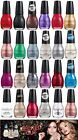 SINFUL COLORS Nail Polish DECKED OUT Holiday/Christmas Collection *YOU CHOOSE*