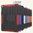 Rugged Rubberized Stand Shockproof Hybrid Hard Case for iPad 5th Gen 9.7 2017