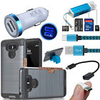 For LG G6 Armor Cover Case Car Charger Type C OTG Cable Converter Accessories