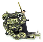 Hannya Snake Tattoo Machine ( Gun ) - CHOOSE LINER or SHADER set-up - UK SELLER