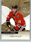 2017-18 Upper Deck Trilogy Hockey Cards Pick From List (Includes Rookies) $4.0 USD on eBay