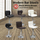 2x Designer PU Leather Bar Stool Kitchen Chair Chrome Gas Lift Over 18 Choices