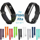 Silicone Replacement Band For Fitbit Alta Watch Wrist Band Strap Bracelet