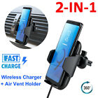 Car Mount Qi Wireless Charger Air Vent Phone Holder Fast Charging For Cell Phone