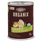 Castor and Pollux Organix Turkey & Vegetable Canned Dog Food