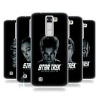 OFFICIAL STAR TREK CHARACTERS REBOOT XI SOFT GEL CASE FOR LG PHONES 2 on eBay